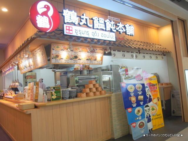 Tsurumaru Udon Honpo Official Thailand 鶴丸