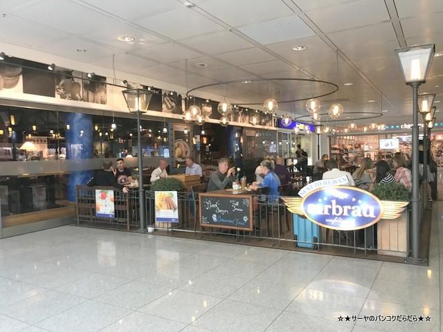エアブロイ ミュンヘン空港 ターミナル2 ドイツ ビール 最新 (1)