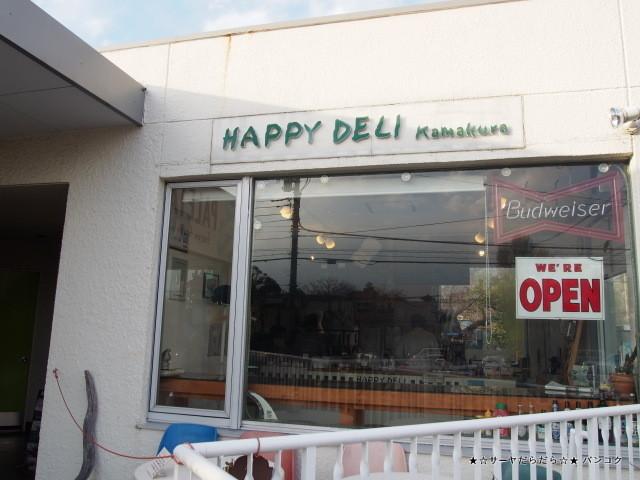 HAPPY DELI kamakura 鎌倉 ハッピー デリ