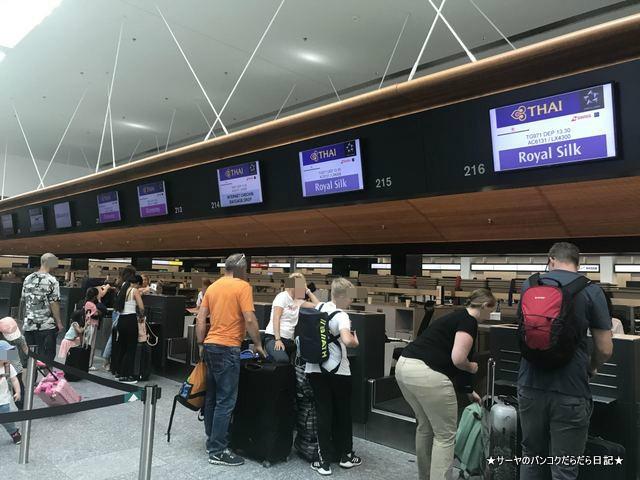 タイ航空 チューリッヒ空港