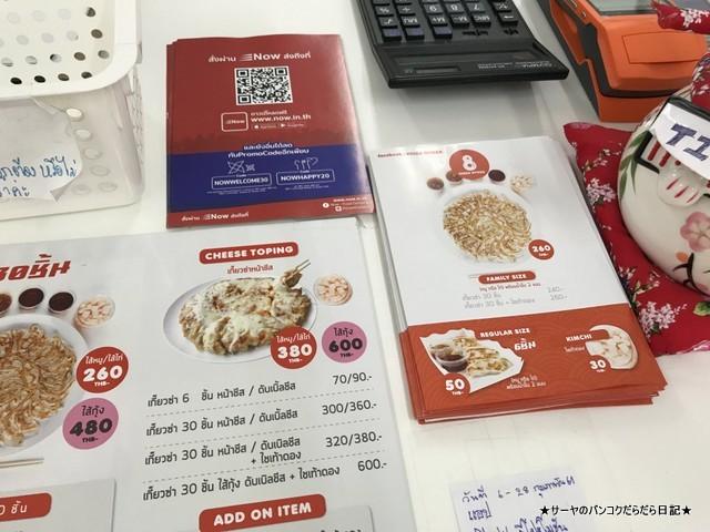 kinza gyoza bangkok sathorn サトーン 餃子 デリバリー