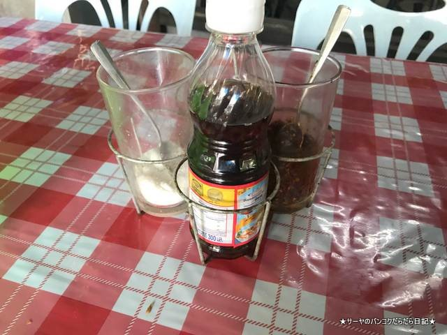 Mo.Na Myanmar food ミャンマー レストラン プラカノン (4)