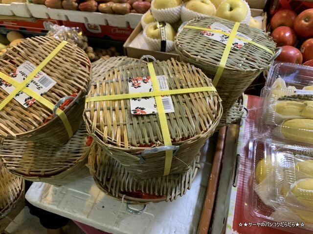 サムヤーン市場 バンコク samyang (9)