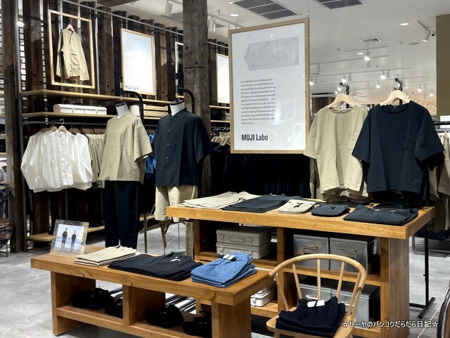 MUJI 無印良品 NEW CONCEPT STORE (20)