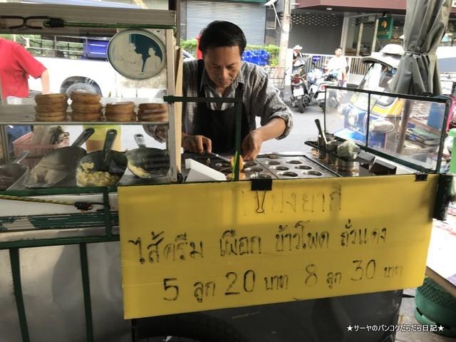 Trokmor Market バンコク 旧市街 オールドシティ 市場 (4)