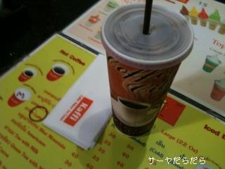20100615 kaffi 3