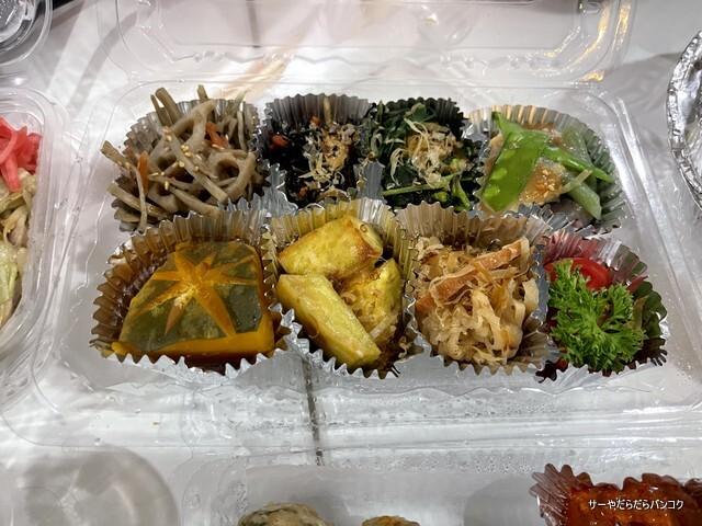 ふるさと バンコク お惣菜 お持ち帰り bangkok (8)