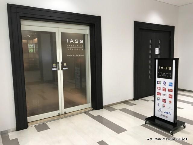 IASS Executive Lounge 2 成田 プライオリティパス (1)