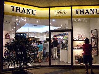 20060925 THANU 1