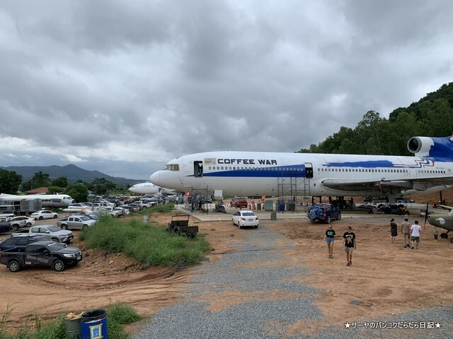 331 Station チョンブリ タイ 飛行機マニア (9)