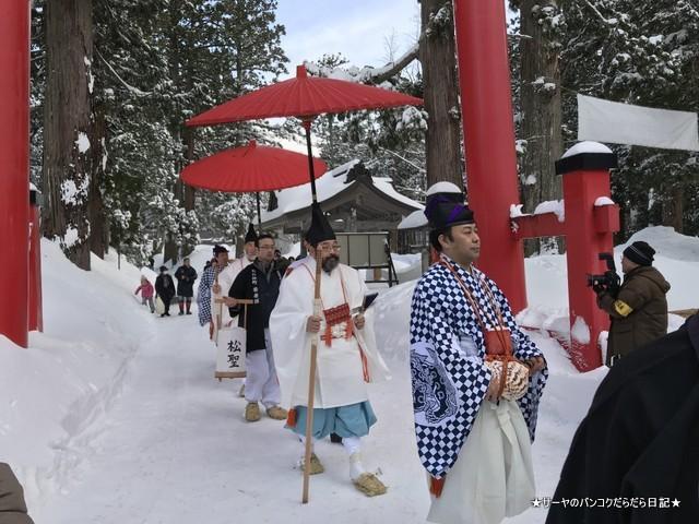 出羽三山神社 三神合祭殿 (7)