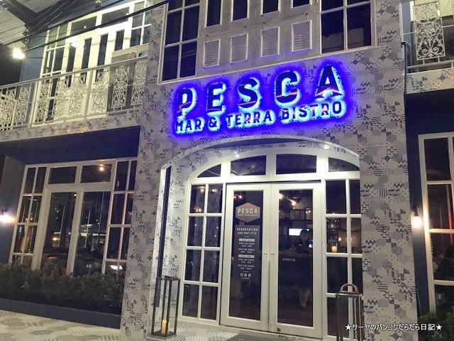 Pesca Mar  Terra Bistro バンコク レストラン  (1)