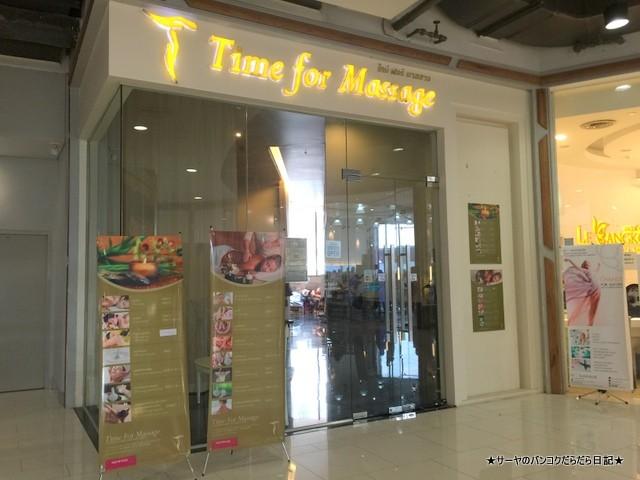 time for massage マッサージ タイ バンコク エカマイ