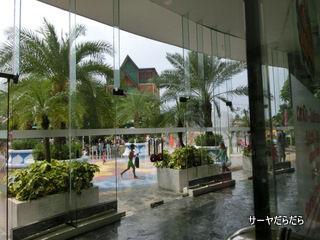 the mall bangkea 7