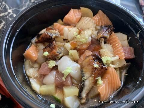 nanayou suisan bangkok 七洋水産 (5)