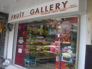 20071219 FRUIT GALLERY 1