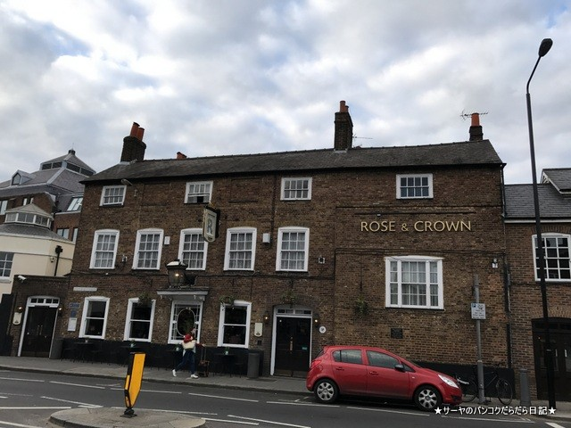 20 ROSE AND CROWN  (2)
