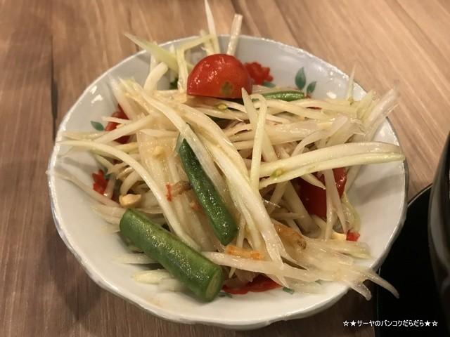 ソムタムダー タイ料理 代々木 ミシュラン (5)