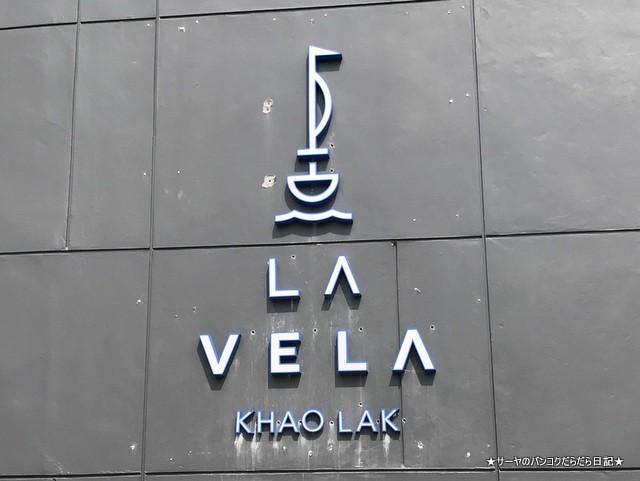 01 la vela hotel カオラック 4つ星 (1)