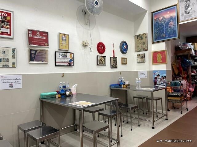 興来飯店 Odean Wonton Noodle 蟹肉麺 (5)