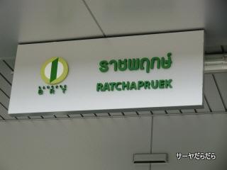 20100719 BRT 6