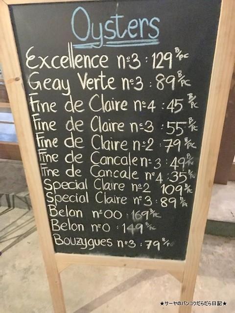 カジュアルフレンチレストラン El mercado 安い 美味しい (13)