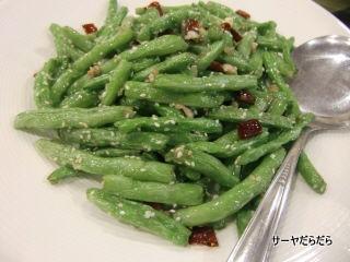 20110730 Peking Restaurants 6