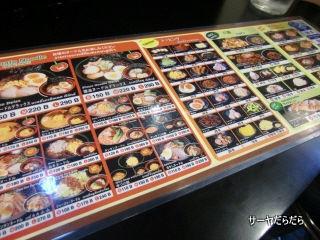 20111117 tomato noodle 4