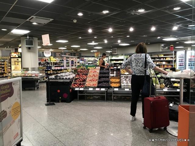 Frankfurt Flughafen フランクフルト ラウンジ (5)