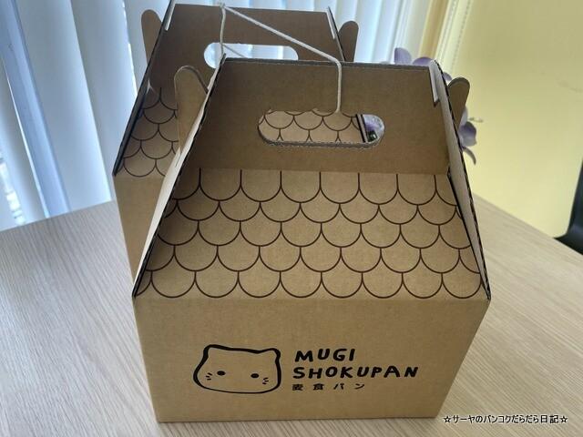 麦食パン MUGI SHOKUPAN (3)