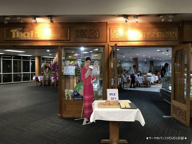 チェンマイ空港 ラウンジ Chiangmai airport lounge (7)