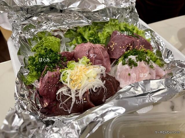 Yebisu dining エビスダイニング デリバリー (5)