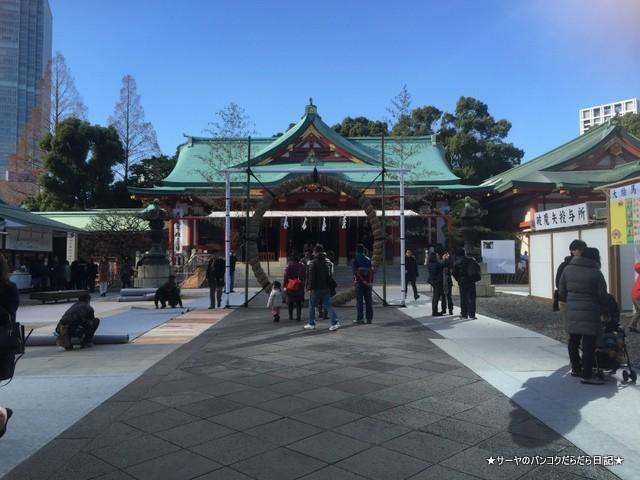 日枝神社 HIE JINJA AKASAKA TOKYO 赤坂 パワースポット