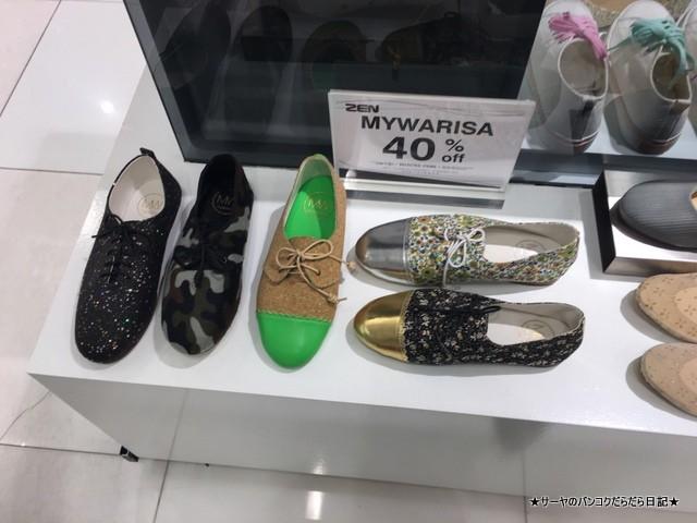 Mywarisa MW マイワリサ (5)