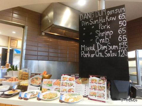 foodwave pattaya 6