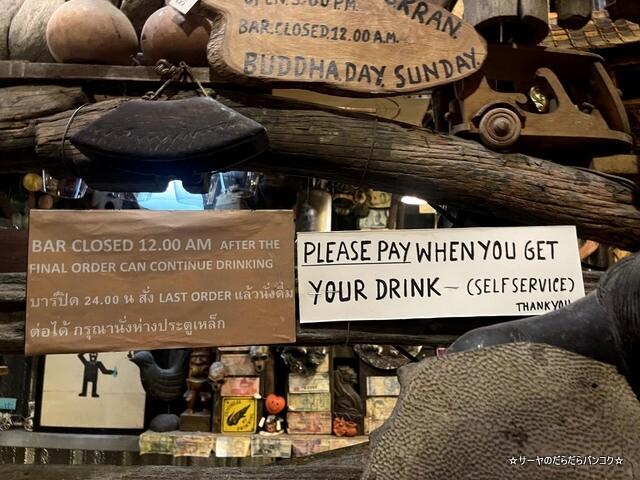 Cheap charlie's bar オンヌット バンコク バー (1)