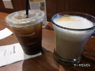20120529 vista cafe 2
