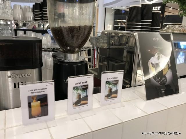 snapcafe bangkok gayson coffee coldbrew machine