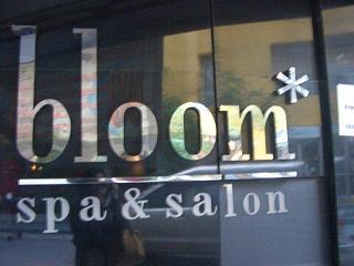 20070523 Bloom 1