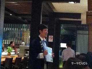 20110718 日本酒会 福寿 2
