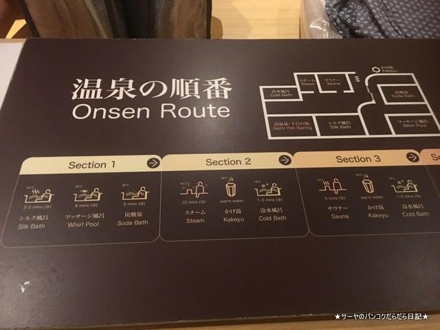 Lets relax Onsen bangkok thonglor (10)