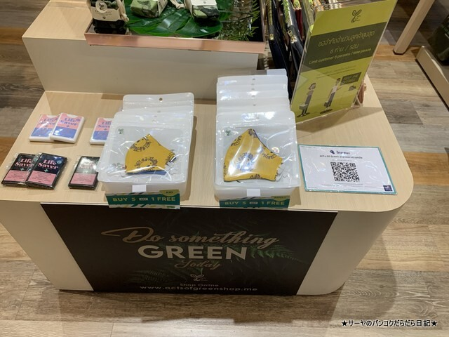 ACTs Of Green Shop バンコク サーヤ (7)