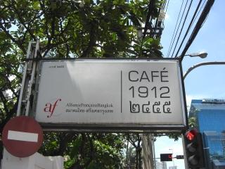 20090921 1912 1