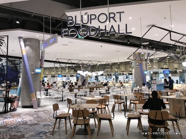 ブルーポートホアヒン BluPort Hua Hin デパート market (1)