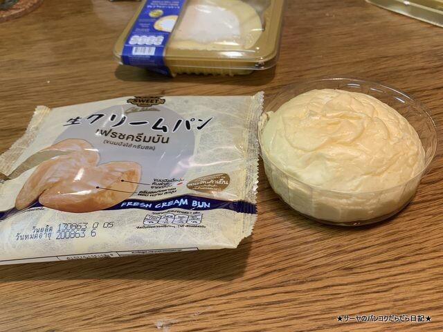 711 cake thailand cream cheese (2)