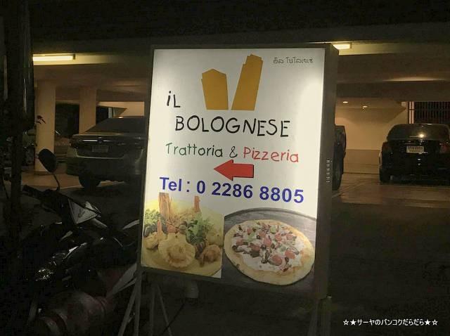バンコク イタリアン Il Bolognese イルボロネーゼ 満席 2019 (3)