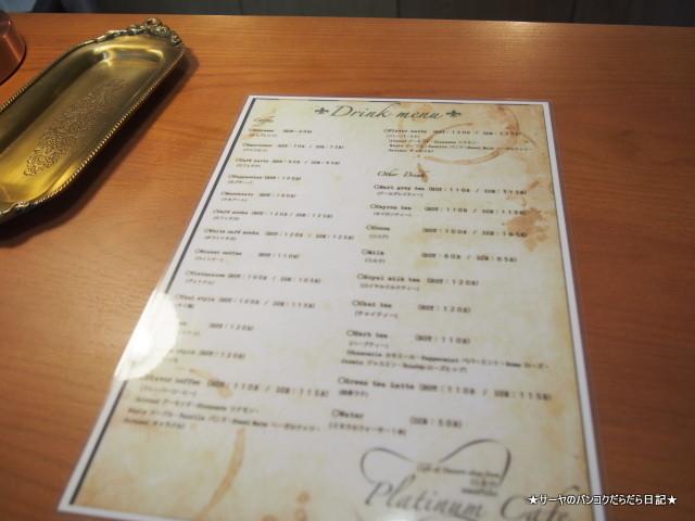Cafe & Dessert shop from 白金台 (3)