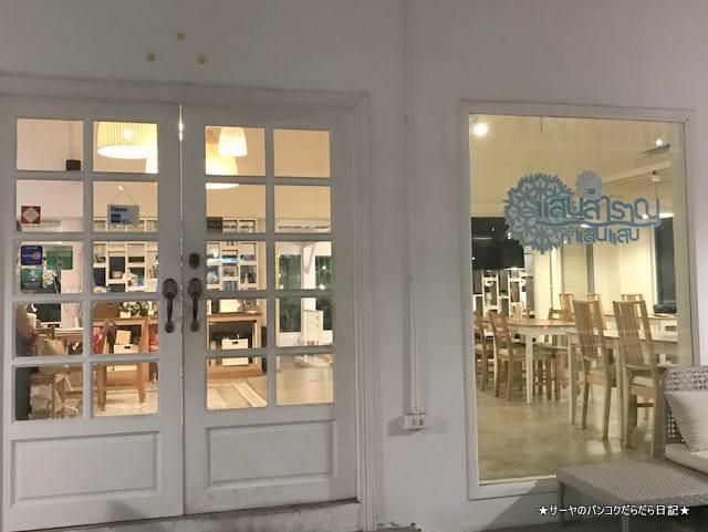 Sansumran at San Saab タイ料理 バンコク 2019 (6)