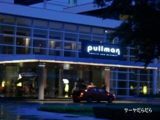 20100716 cuisine バンコク レストラン 7