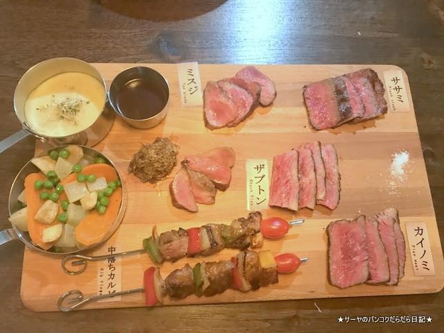 meatopia ミートピア バンコク 和牛 美味しい おすすめ (12)